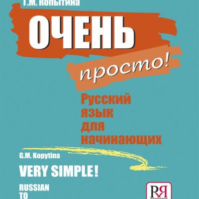 Aprender ruso. Muy facil+CD - Comprar libros de ruso