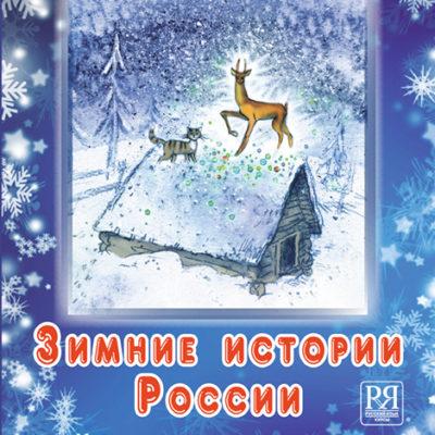 Libro de lectura con ejercicios para aprender ruso. Comprar libros en Ruso.